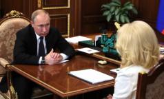 Путин - Голиковой: Где деньги в «первичке», где зарплаты врачам?