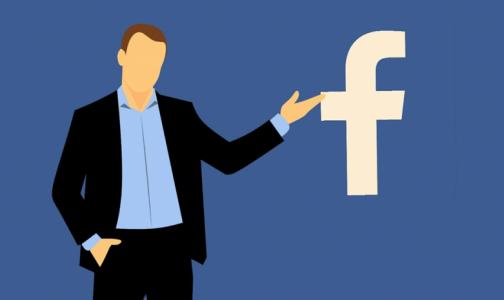 Facebook создает устройство для чтения мыслей пациентов, которые не могут говорить