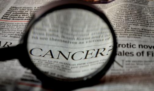 Онкологи выявили генную мутацию, вызывающую рак