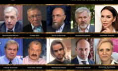 В России выбирают Почетного академика ВРАЛ-2019