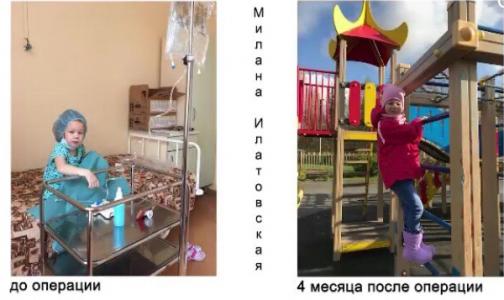 Закрыто уникальное отделение трансплантологии - только здесь спасали детей, от которых все отказались