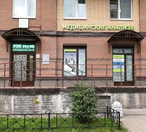 Лаборатория LabQuest открыла свои первые медицинские офисы в Санкт-Петербурге