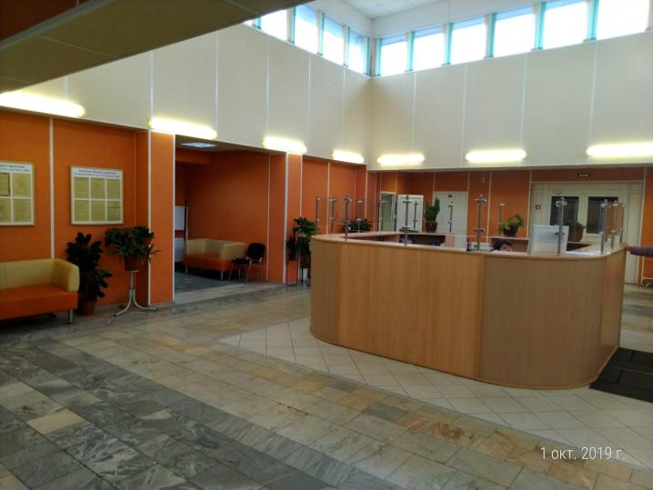 Центр амбулаторной онкологии