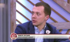 В Петербурге оправдали пластического хирурга, на которого жаловались пациентки в шоу Андрея Малахова