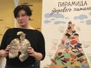 Фоторепортаж: «В Петербурге детей и подростков отправят в музей, чтобы научить здоровой жизни»