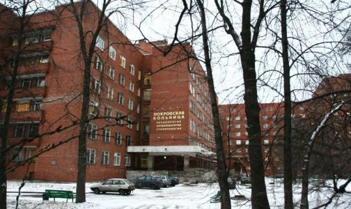 Фонтан достигал 3-го этажа — видео аварии у Покровской больницы