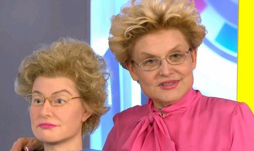Елена Малышева рассказала, как определить рак мозга по лицу