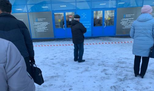 Петербургские больницы снова минируют