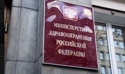 Вероника Скворцова не станет министром. Кто достоин возглавить Минздрав, проголосовали врачи