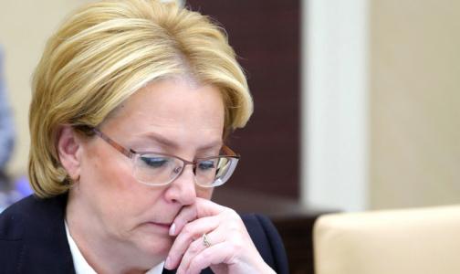 Новый министр здравоохранения не будет руководить Вероникой Скворцовой