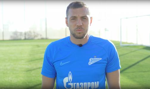 Футболисты «Зенита» посвятили видеоролик россиянам с онкологическими заболеваниями