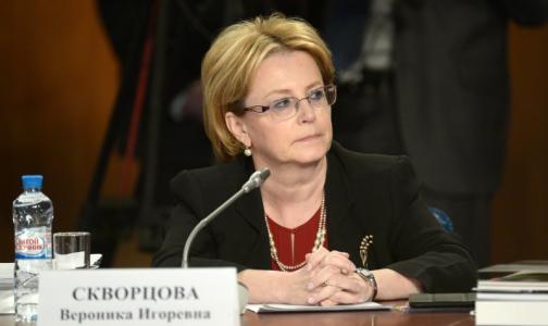Заместители Вероники Скворцовой уйдут за ней из Минздрава в ФМБА