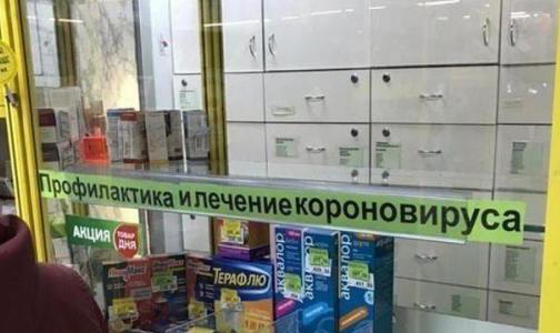 ФАС получила ответ производителей «Арбидола» про рекламу о коронавирусе