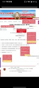 Русские в Китае: «Ждем вторую волну эпидемии»