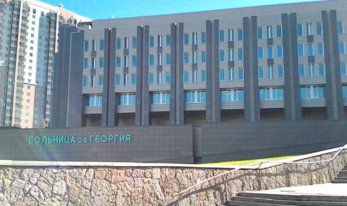 Больницу Святого Георгия перепрофилируют под пневмонии и грипп: во Введенской и Боткинской мест нет