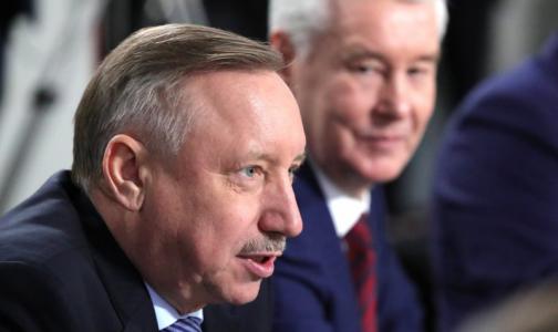 Собянин посоветовал Петербургу брать пример с Москвы