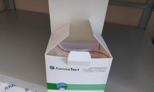 В России начали выпускать новые тесты на коронавирус