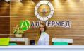 «Альтермед» заботится о здоровье петербуржцев более 20 лет