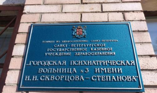 Отделение больницы им. Скворцова-Степанова открылось после карантина