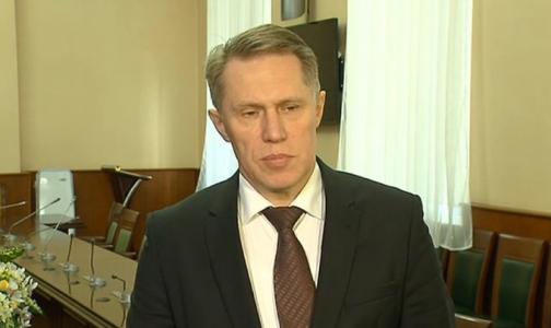Михаил Мурашко: В России около 4 тысяч пациентов с коронавирусом находятся в тяжелом состоянии