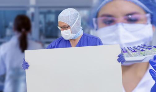 Более 300 медработников, пострадавших от коронавируса, получили федеральные страховые выплаты