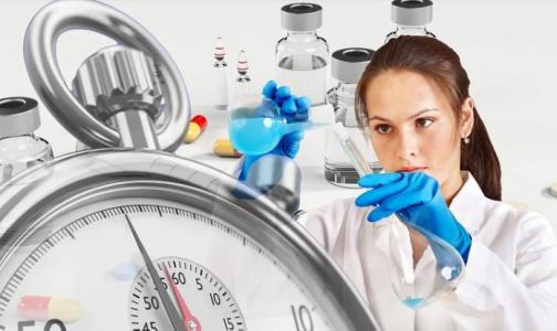 Кто первым разработает вакцину против коронавируса? В Петербурге препарат обещают не раньше конца года