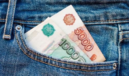 Счетная палата проверит, как в регионах тратят деньги ФФОМС