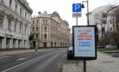 В Петербурге резко подорожало лечение коронавируса. Один «тяжелый» пациент обходится фонду ОМС как здоровье 11 обычных