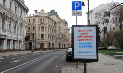 Главный санврач Петербурга: «Город категорически не готов к снятию ограничений»