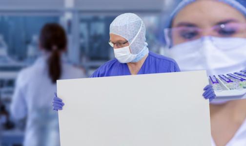 Фонд ОМС отказалсяоплачивать тестирование контактировавших с зараженными коронавирусом и медиков