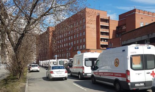 Петербургский суд признал Покровскую больницу виновной в заражении коронавирусом персонала и пациентов
