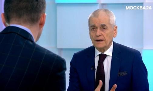 Онищенко знает, как отучить российских детей от сигарет