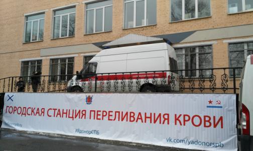 В Петербурге возобновили прием доноров антиковидной плазмы. В больницы уже передали более 570 доз