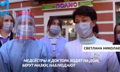 В Петербурге врачей, работающих с коронавирусными пациентами, лишили выплат за работу в условиях эпидемии