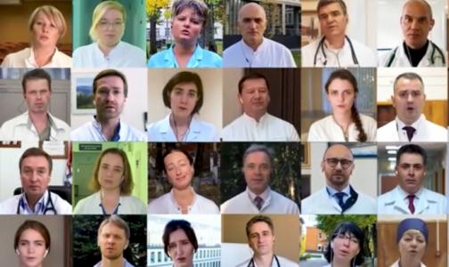 «Сутки без роздыха, и нету воздуха»: Главный инфекционист Петербурга и врачи из разных клиник спели про «красную зону»