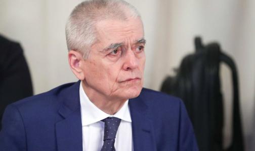 Геннадий Онищенко: По сравнению с числом болеющих гриппом, 38 миллионов с официально зарегистрированным коронавирусом — ничто