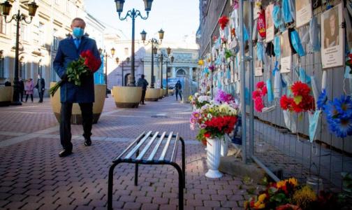 Беглов пришёл к стихийному мемориалу медикам, умершим от коронавируса