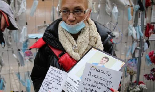«Боль потерь останется навсегда». На Малой Садовой разобрали Стену памяти медикам, погибшим от COVID-19