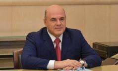 Мишустин подписал распоряжение о выделении 5 млрд рублей на бесплатные лекарства для больных COVID-19, лечащихся дома